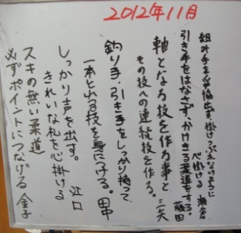 koga-mokuhyou.jpg